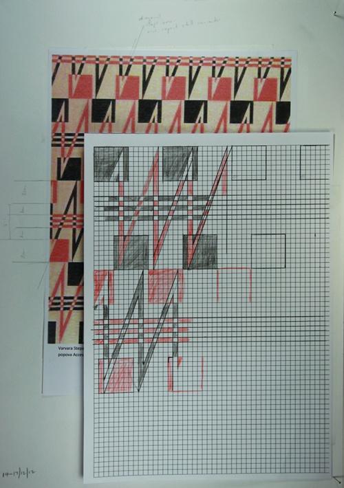 sketch20121214