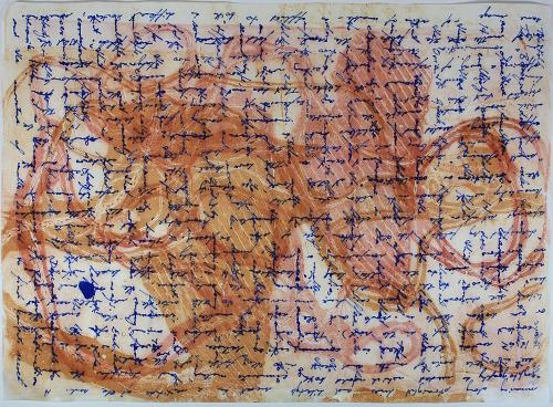 Deleuze text, overprinted