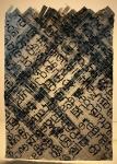 paper_weave_text_04_backlit